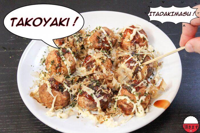 Takoyaki - Itadakimasu.fr