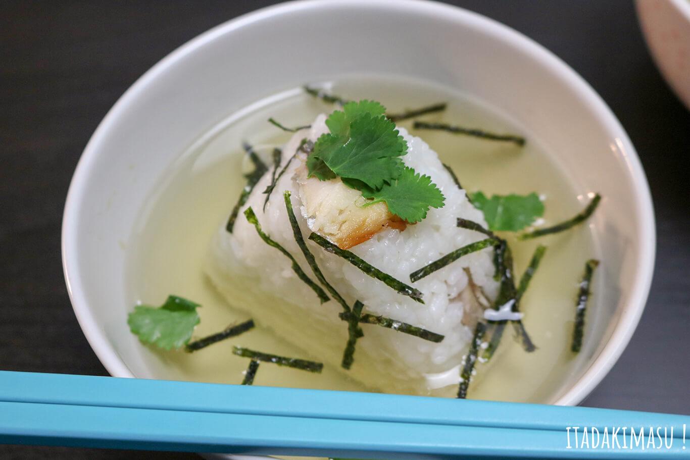 Onigiri de maquereau façon chazuke - Food Wars (Shokugeki no Sôma) S1E5
