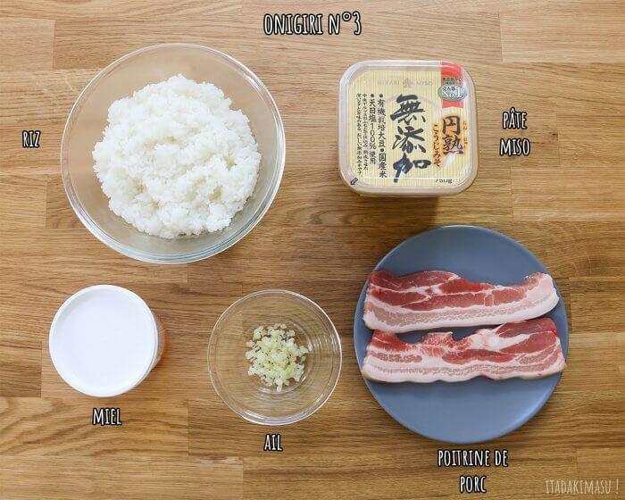 Les 3 Onigiri de Megumi - Food Wars (Shokugeki no Sôma) S1E6